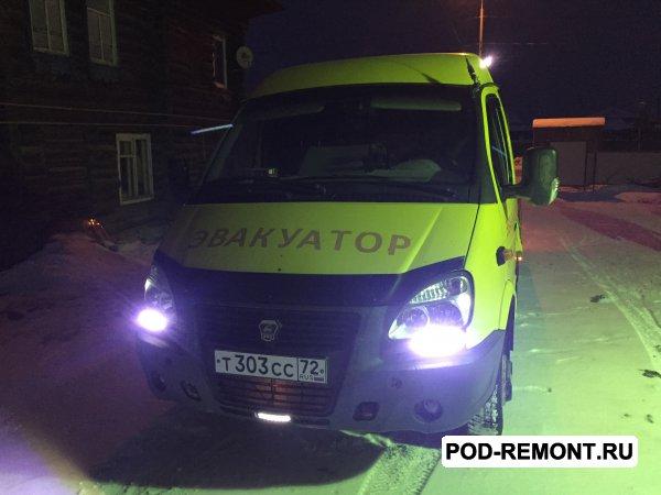 Эвакуатор Аромашево